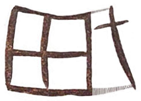 A karcagi karika földjei szövegegysége